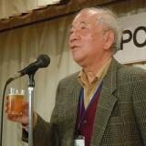 京都会員による乾杯